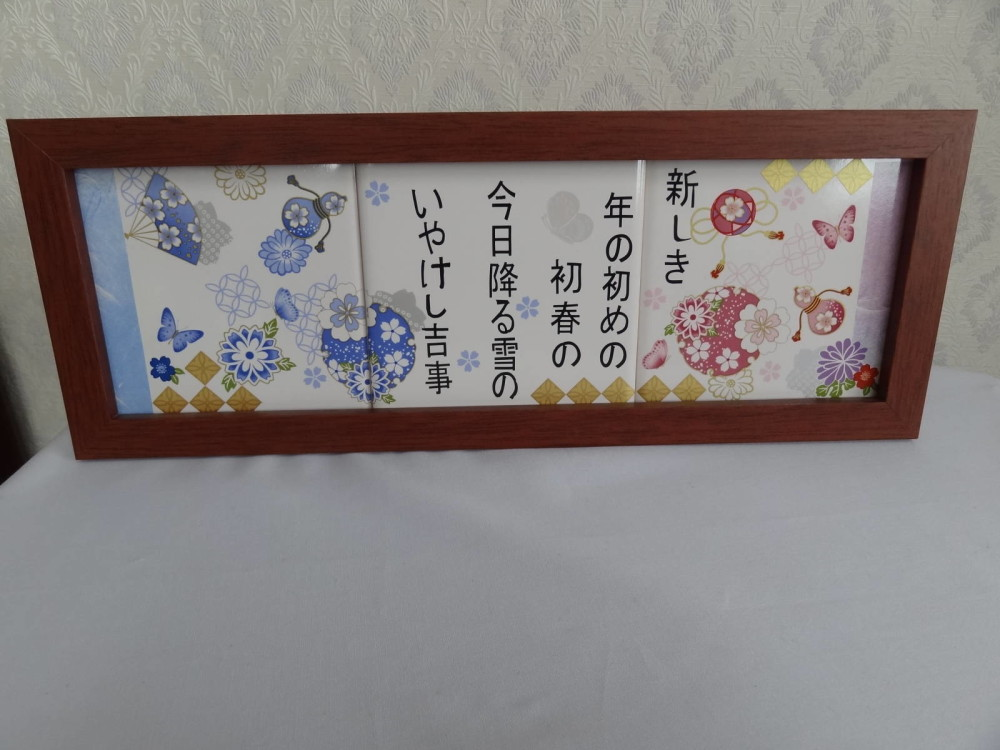 DSC09012